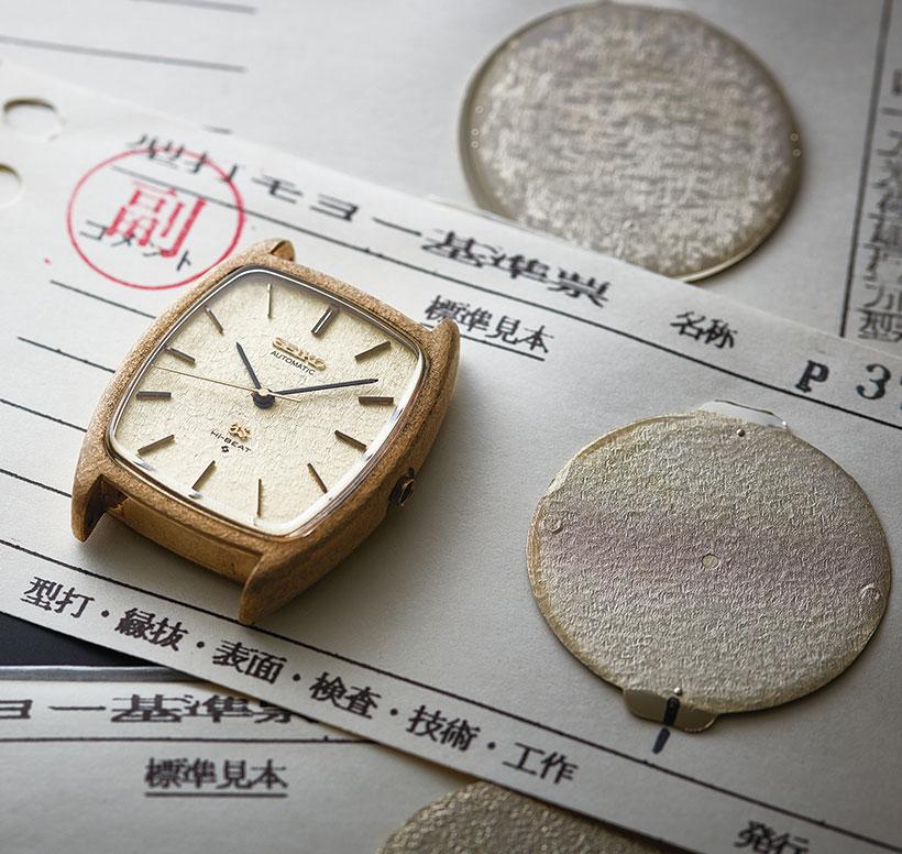 Vintage grand Seiko 56GS next to a dial sample.